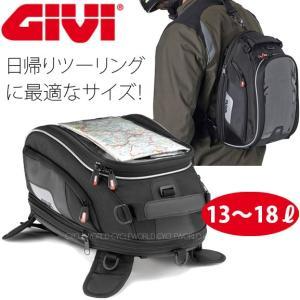 【GIVI】91557 タンクバッグ マグネット式 XS312 背負える ジビ バイク用品 DAYTONA デイトナ|cycle-world