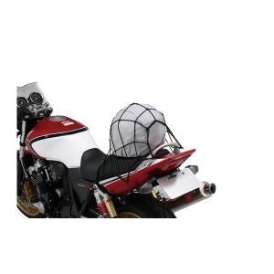 【DAYTONA】レジネット 400×400mm 全3色 デイトナ 網 荷物 バイク用品