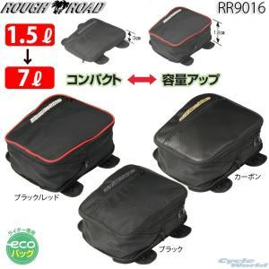 〔ラフ&ロード〕RR9016 コンバーチブルエコバッグ <容量:1.5〜7L> ROUGH&ROAD タンクバッグ シートバッグ ツーリング|cycle-world