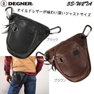 〔DEGNER〕 5S-W2TA レザーチョークバッグ  小物入れ ポーチ ツーリング カラビナ付き デグナー  バイク用品|cycle-world