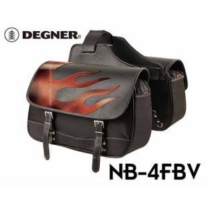 〔DEGNER〕 NB-4FBV ヴィンテージファイアダブルサドルバッグ 《容量:片側14L》 サイドバッグ 左右セット 両側 ファイヤーパターン 大容量 デグナー|cycle-world