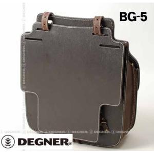 〔DEGNER〕 BG-5 バッグガード BAG GUARD サドルバッグサポート 保護 プロテクタ...