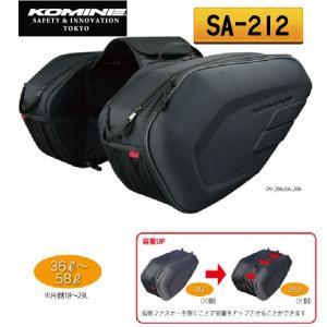 〔コミネ〕SA-212 モールデッドサドルバッグExp <容量:36〜58リットル> ツーリング 大容量 KOMINE|cycle-world