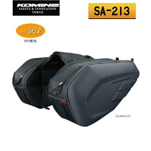 〔コミネ〕SA-213 モールデッドサドルバッグ <容量:36リットル> 拡張機能無し ツーリング KOMINE|cycle-world