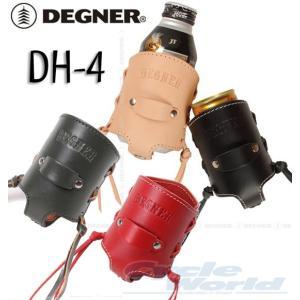 〔DEGNER〕 DH-4 ドリンクホルダー 缶 ペットボトル ボトルホルダー サングラスホルダー オートバイ バイク デグナー cycle-world