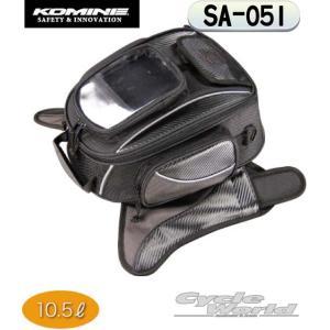 〔KOMINE〕SA-051 ナビツーリングタンクバッグ MG <容量:10.5L> SA-051 ツーリングバッグ バイク用品|cycle-world