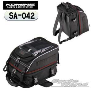 【KOMINE】SA-042 4WAYマルチツーリングバッグ リュック ツーリングバッグ シートバッグ コミネ バイク用品|cycle-world