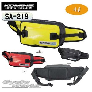 〔KOMINE〕SA-218 WRウエストバッグ 防水バッグ ツーリングバッグ レインバッグ ウォータープルーフバッグ コミネ|cycle-world