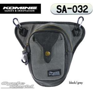 〔KOMINE〕 SA-032  サイドバッグ ツーリングバッグ ウエストバッグ ヒップバッグ コミネ バイク用品|cycle-world