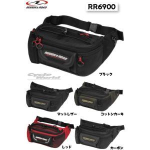 〔ラフ&ロード〕RR6900 ラフウエストバック ツーリング 鞄 かばん ウエストポーチ ラフロ ROUGH&ROAD バイク用品|cycle-world