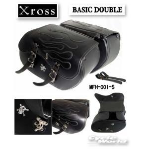 〔XROSS〕BASIC DOUBLE 左右セット サイドバッグ ダブルバッグ《MFH-001-S》サドルバッグ アメリカン ハーレー 鞄 MAXトレーディング クロス ドクロ スカル 髑髏|cycle-world