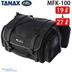 〔TANAX〕 MFK-100 ミニフィールドシートバッグ タナックス モトフィズ バイク用品|cycle-world