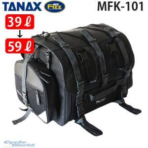 〔TANAX〕 MFK-101 フィールドシートバッグ タナックス モトフィズ ツーリング バイク用品|cycle-world