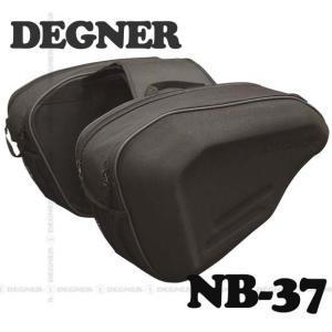 〔DEGNER〕 NB-37 スポーツダブルバッグ 《容量:片側18〜25L》 アメリカン スーパースポーツ 汎用 ツーリング キャンプ 鞄 デグナー バイク用品|cycle-world