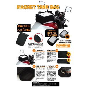 〔DEGNER〕 NB-29MAG マグネット式タンクバッグ デグナー バイク用品|cycle-world