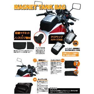 〔DEGNER〕 NB-15MAG マグネット式タンクバッグ デグナー バイク用品|cycle-world