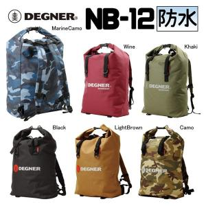 〔DEGNER〕 NB-12 マルチプルレインバッグ 《容量:30L》 雨対策 レイン 防水 梅雨対策 防水バッグ バイク用品 デグナー|cycle-world