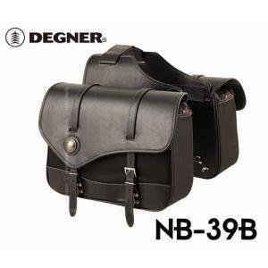 〔DEGNER〕 NB-39B ナイロンダブルサドルバッグ 《容量:16L》 サイドバッグ アメリカン デグナー バイク用品|cycle-world