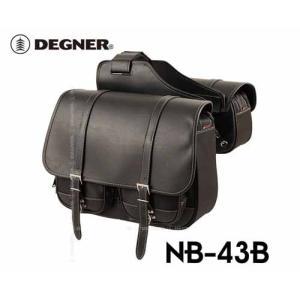 〔DEGNER〕 NB-43B 右出しマフラー対応 ナイロンダブルサドルバッグ 《容量:左側20L/右側12L》 アメリカン サイドバッグ デグナー バイク用品|cycle-world