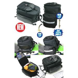 〔MOTOWN〕SEB64 シートエキスパンダーバッグ <容量:15〜30L> ツーリング シートバッグ サイドバッグ モータウン バイク用品|cycle-world