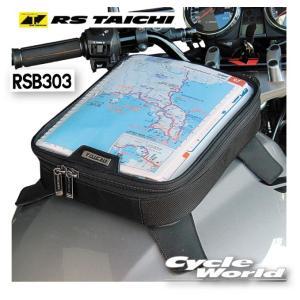 〔RSタイチ〕RSB303 マップタンクポーチ.3 《容量3L》 タンクバッグ 地図 ツーリングバッグ RSタイチ アールエスタイチ バイク用品|cycle-world