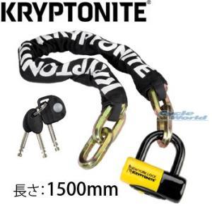〔KRIPTONITE〕999492 NY フォーゲタバウティット&NYディスク チェーンロック クリプトナイト 正規品 バイク用品|cycle-world