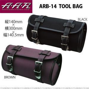 《在庫処分特価》〔A.A.R〕 ARB-14 TOOL BAG ツールバッグ アメリカン ジーピーカンパニー GPカンパニー バイク用品 cycle-world
