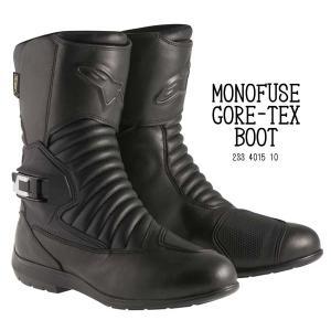 〔ALPINESTARS〕MONOFUSE GORE-TEX BOOT モノヒューズゴアテックスブーツ モノフューズ 防水ブーツ ツーリング アルパインスターズ 小さいサイズ 大きいサイズ|cycle-world