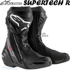 【ALPINESTARS】2220015 SUPERTECH R BOOT オンロードブーツ スーパーテックR アルパインスターズ 正規品 イタリア直輸入 レーシングブーツ|cycle-world