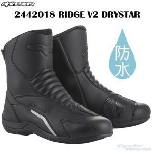 〔ALPINESTARS〕RIDGE V2 DRYSTAR 防水ブーツ 透湿防水 ウォータープルーフ アルパインスターズ リッジV2ドライスターブーツ 正規品 バイク用品|cycle-world