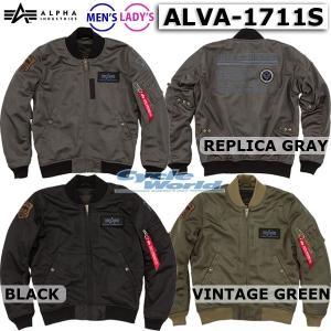 〔あすつく/在庫処分特価〕【Alpha Industries】ALVA-1711S 〔ブラック レディースL〕 MA-1メッシュM/C JAC MA1 バイク用 オートバイ 正規品|cycle-world