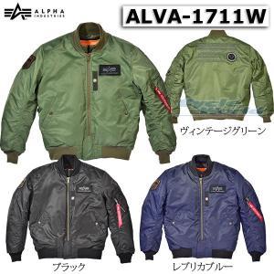 《あすつく/在庫処分特価》2017-18新作〔Alpha Industries〕 ALVA-1711W MA-1 M/C ウィンターJAC バイク用 オートバイ 防寒 冬用 正規品|cycle-world