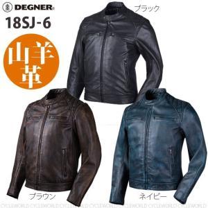 《在庫処分特価》〔DEGNER〕 18SJ-6 <ブラック Mサイズ> ゴートレザージャケット プロテクター付き 山羊革 革ジャン デグナー|cycle-world