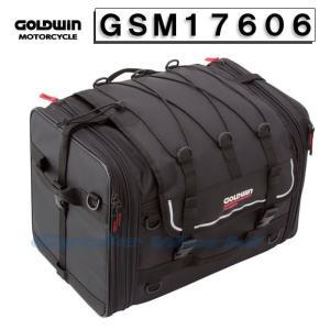 《あすつく》〔GOLDWIN〕 GSM17606 ツーリングリアバッグ78 《容量:48〜78リットル》 大容量 ツーリング キャンプ ゴールドウィン|cycle-world