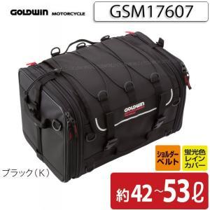 《あすつく》〔GOLDWIN〕  GSM17607 ツーリングリアバッグ53 〔容量:42〜53L〕 大容量 ゴールドウィン バイク用品 ツーリング|cycle-world