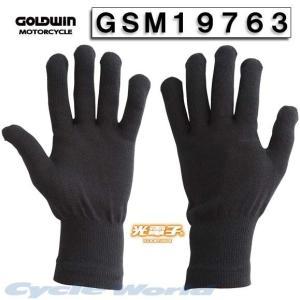 【あすつく・ネコポス対応】【GOLD WIN】GSM19763 光電子インナーグローブ 防寒 手袋 ゴールドウィン|cycle-world