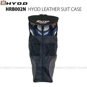 《あすつく》〔HYOD〕HRB002N レザースーツケース HYOD LEATHER SUIT CASE ヒョウドウ 革つなぎ|cycle-world