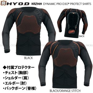 《あすつく》〔HYOD〕HRZ909 DYNAMIC PRO D3O PROTECT SHIRTS 安全 プロテクター ヒョウドウ|cycle-world