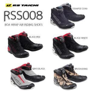 【あすつく】【RS TAICHI】RSS008 ボア ラップ エアー ライディングシューズ BOAシステム ツーリング ショートブーツ 夏用 アールエスタイチ RSタイチ バイク用|cycle-world