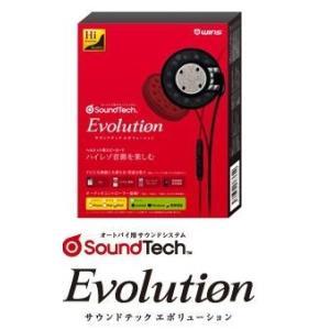 《あすつく》【WINS】サウンドテック エボリューション SoundTech Evolution ウインズ ウィンズ イヤフォン ハイレゾ音源 バイク用品 cycle-world