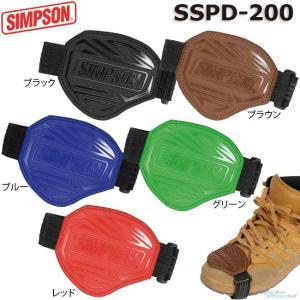 《あすつく対応》〔SIMPSON〕 SSPD-200 シフトパッド PVC やわらかくて使いやすい! シンプソン 正規品|cycle-world