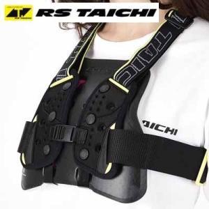 《あすつく》【RS TAICHI】【レディース】TRV064 テクセルチェストプロテクター(ベルトタイプ) WOMEN 女性用 ウーマンズ アールエスタイチ RSタイチ 胸 cycle-world
