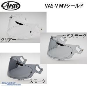 適合モデル:RX-7X、アストラル-X、ベクター-X、XD、VAS-Vシールド対応モデルに取付可能。...