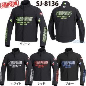 在庫処分特価《あすつく》〔SIMPSON〕SJ-8136 ソフトシェルジャケット テキスタイルジャケット シンプソン 秋冬モデル 2018年モデル|cycle-world