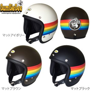 《在庫処分特価》〔BumBleBee〕BBHM-02N レインボー ジェットヘルメット SG規格 虹 ツヤ消し 艶消し マットカラー 蜂 バンブルビー|cycle-world