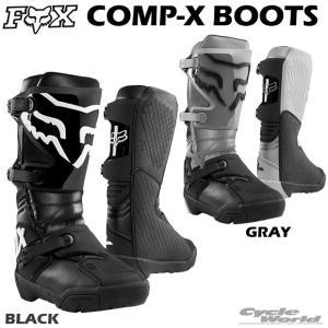 《あすつく》〔FOX〕COMP-xブーツ コンプアールブーツ COMP x BOOTS コンプ-x オフロード モトクロス モタード フォックス|cycle-world