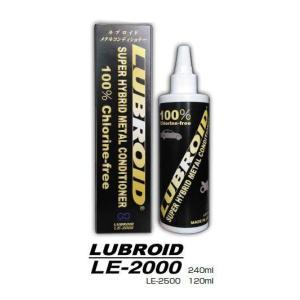 品番:LE-2000 内容量:240ml 品番:00077172 JAN:4589923312057...