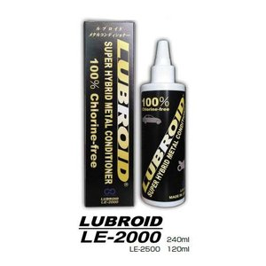 【LUBROID】メタルコンディショナー 240ml LE-2000 エンジンオイル添加剤 大型バイク 400cc以上初回 0.24l ルブロイド 超高性能 オートバイ メンテナンス スーパ|cycle-world