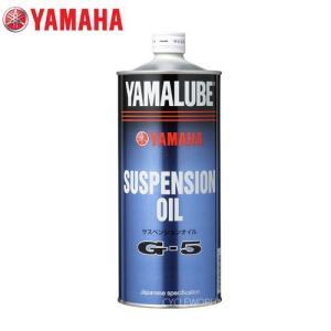 【YAMAHA】ヤマハ サスペンション&フォークオイル G−5  純正オイル【バイク用品】|cycle-world