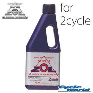 〔SUPER ZOIL〕2サイクルエンジン用 オイル添加剤 450ml スーパーゾイル 燃費 バイク用品|cycle-world